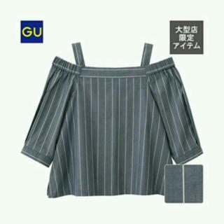 ジーユー(GU)のGU今季 オフショルダーシャツ(シャツ/ブラウス(半袖/袖なし))