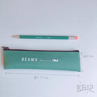 ビームス(BEAMS)のビームス★ペンケース&シャープペンシル(ペンケース/筆箱)
