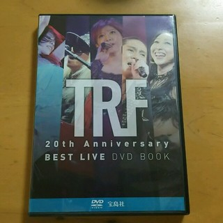タカラジマシャ(宝島社)のTRF 20th anniversary BEST LIVE DVD (ミュージック)