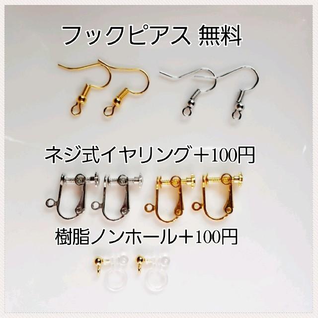 No.2☆タッセルピアス☆ブルー ハンドメイドのアクセサリー(ピアス)の商品写真
