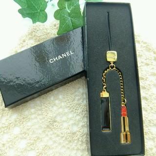 シャネル(CHANEL)のシャネル携帯ストラップ(ストラップ/イヤホンジャック)