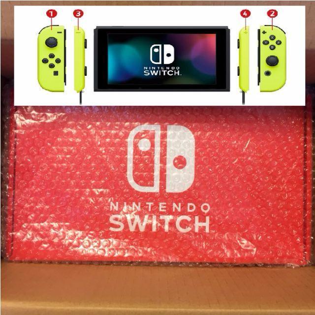 マイ ニンテンドー ストア switch My Nintendo Store(マイニンテンドーストア)