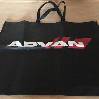 アドバンテージサイクル(Advantage cycle)のADVANでか袋(ラッピング/包装)