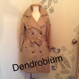デンドロビウム(DENDROBIUM)のデンドロビウムライナーつきトレンチ(トレンチコート)