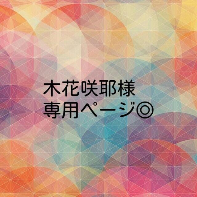 アリッサムのヒシガタフレームリング(ピンク) ハンドメイドのアクセサリー(リング)の商品写真