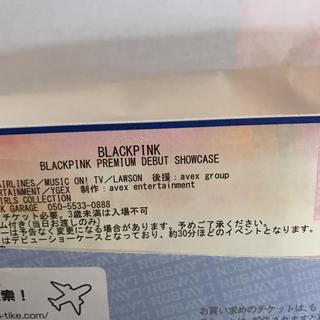 バーカーブラック(Barker Black)のBLACKPINK SC (K-POP/アジア)