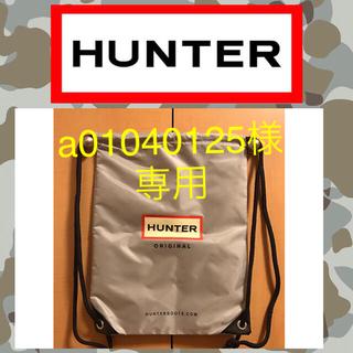 ハンター(HUNTER)の専用! ☆未使用☆ HUNTER  ハンター リュック 巾着(リュック/バックパック)