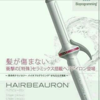 【mumu0606様  7/10までお取り置き】ヘアビューロンL 34mm (ヘアアイロン)