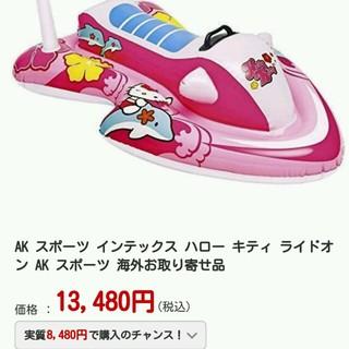 キティ バナナ ボード マット  プール 海水浴 日本限定 ハローキティ  花柄