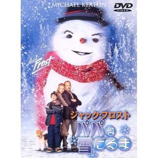 nana56b-d-.[ジャック・フロスト パパは雪だるま]新品DVD 送込(外国映画)