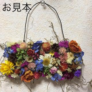 お花の壁掛けアレンジ(ドライフラワー)