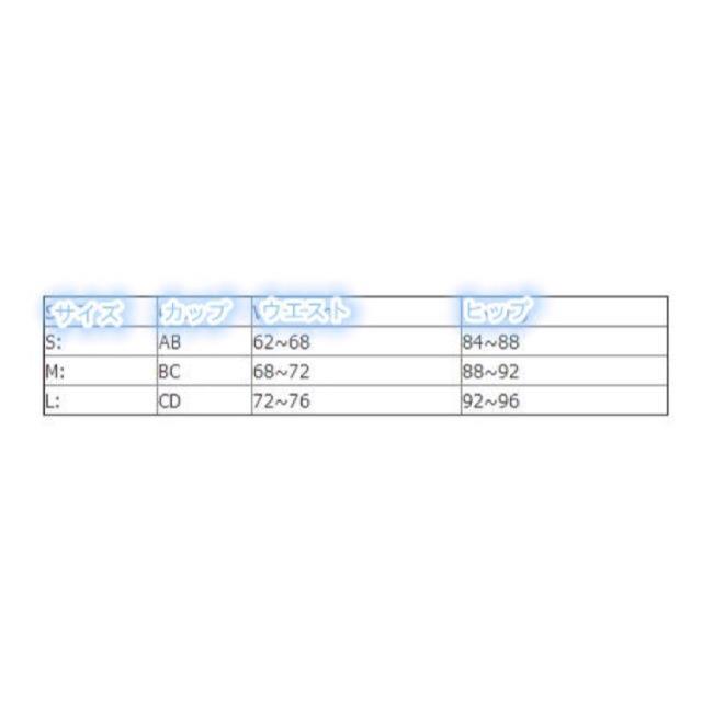 海外輸入❤︎ホルターホワイトビキニ♭即日発送 レディースの水着/浴衣(水着)の商品写真