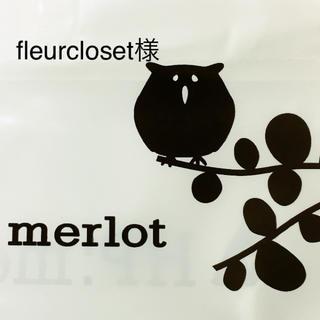 メルロー(merlot)のfleurcloset様専用(シャツ/ブラウス(半袖/袖なし))