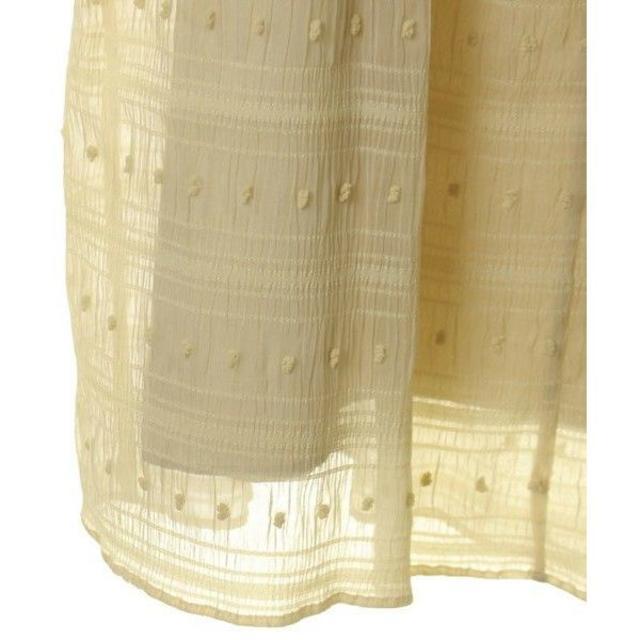 anatelier(アナトリエ)のhaupia ボンボンボーダーワンピース ハウピア ネセセア レディースのワンピース(ひざ丈ワンピース)の商品写真