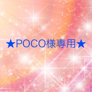 ワコール(Wacoal)のPOCO様専用(ブラ&ショーツセット)