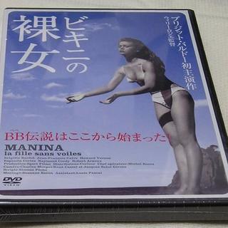 nana56b-d-.[ビキニの裸女]新品未開封DVD 送料込み(外国映画)