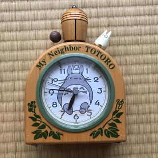 ジブリ(ジブリ)のchamparu様専用☆となりのトトロ 目覚まし時計(置時計)