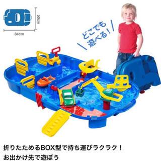 【残り1セット】アクアプレイロックボックスLOCKBOX【新品未使用】(知育玩具)