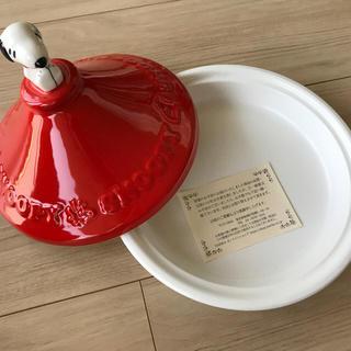 スヌーピー(SNOOPY)のスヌーピー タジン鍋(鍋/フライパン)
