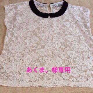 ジーユー(GU)のGU襟付きレースT(シャツ/ブラウス(半袖/袖なし))