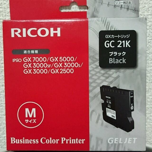RICOH(リコー)のRICOH GXカートリッジ  GC21Kブラック スマホ/家電/カメラのPC/タブレット(PC周辺機器)の商品写真