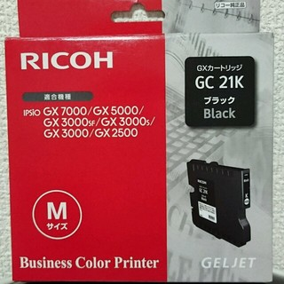 リコー(RICOH)のRICOH GXカートリッジ  GC21Kブラック(PC周辺機器)