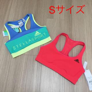 アディダス(adidas)のアディダス スポーツブラ Sサイズ 2枚セット レッドステラ(ブラ)