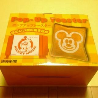ディズニー(Disney)のディズニー ミッキーマウス ポップアップトースター トースター (調理機器)