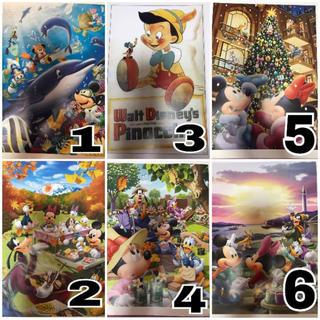 ディズニー(Disney)のポスター ディズニー Disney(ポスター)