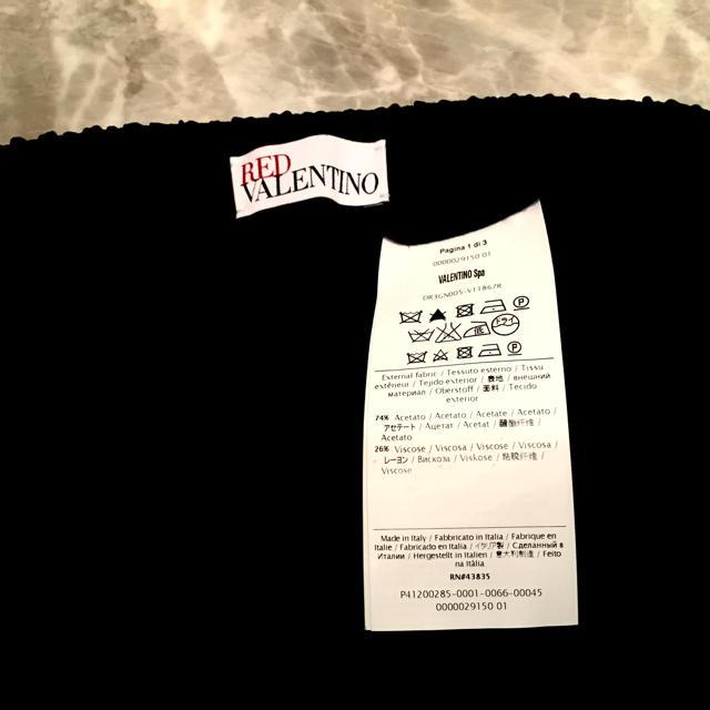 RED VALENTINO(レッドヴァレンティノ)の新品タグ付き VALENTINO フリルスカート レディースのスカート(ひざ丈スカート)の商品写真