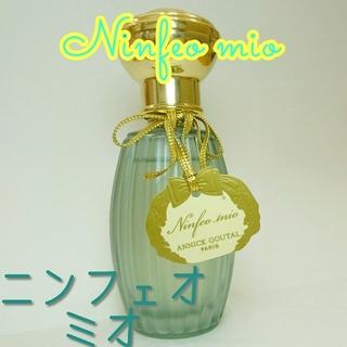 アニックグタール(Annick Goutal)の専用!ニンフェオミオ アニックグタール 旧ボトル 50ml イチヂク フィグ(香水(女性用))