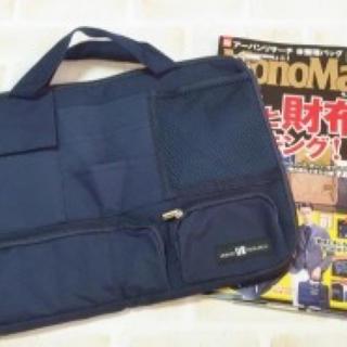 アーバンリサーチ(URBAN RESEARCH)のMonoMax 雑誌 アーバンリサーチ A4サイズ 整理バッグ(ビジネスバッグ)