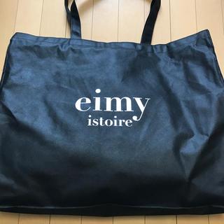 エイミーイストワール(eimy istoire)のいくちゃん様専用eimy istoire HAPPY BAG 袋のみ(エコバッグ)