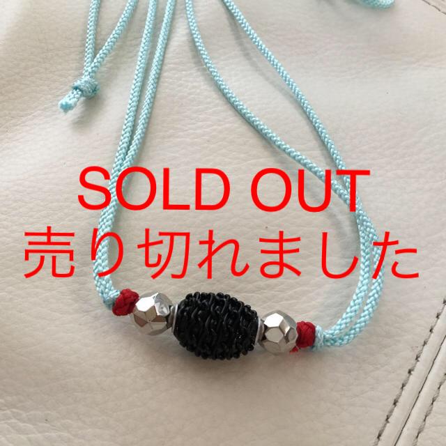 【売り切れました】帯飾り 黒玉  ペパーミント紐 レディースの水着/浴衣(和装小物)の商品写真