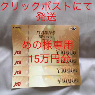 宿泊券の通販 1098点(チケット)   お得な新品・中古・未使用品 ...