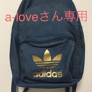 アディダス(adidas)のadidas デニムリュック(バッグパック/リュック)