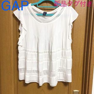 ギャップ(GAP)のGAP 新品 ブラウス(シャツ/ブラウス(半袖/袖なし))