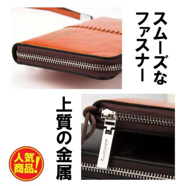 【新品】財布/長財布/メンズ/ワイド/大容量/ダークブラウン メンズのファッション小物(長財布)の商品写真