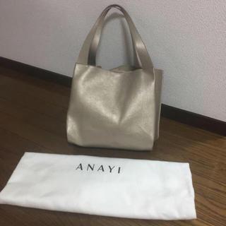 アナイ(ANAYI)の大幅値下げ!定価4万 ANAYI ハンドバッグ(ハンドバッグ)