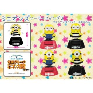 ミニオンズソーラースイング2 全4種 エンタメ/ホビーのおもちゃ/ぬいぐるみ(キャラクターグッズ)の商品写真