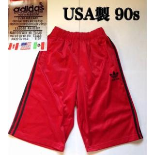 アディダス(adidas)のadidas:アディダス USA製 ハーフパンツ トレフォイル 90s (ショートパンツ)