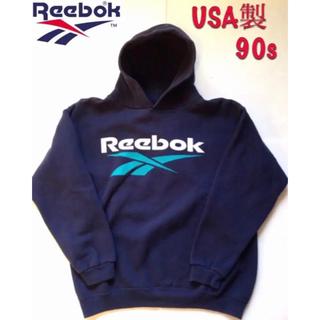 リーボック(Reebok)のReebook:リーボック USA製 スウェットパーカー 90s(パーカー)