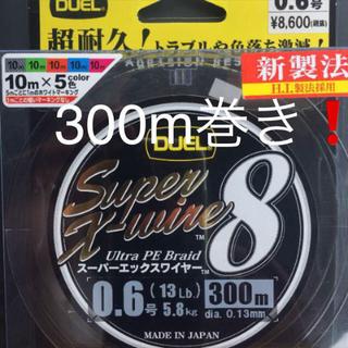 ますみ様専用スーパーエックスワイヤー 2個セット(釣り糸/ライン)