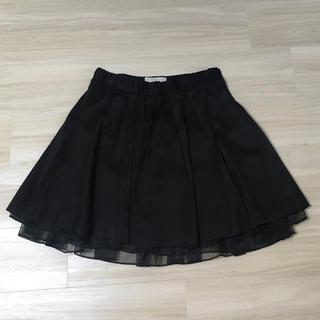 プラージュ(Plage)の値下げ★辺見えみりさん着用スカート♡Plage(ひざ丈スカート)