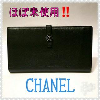 シャネル(CHANEL)のシャネル CHANEL 財布(財布)