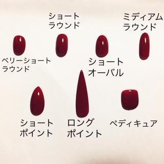 マーメイド♡シェル♡No5 コスメ/美容のネイル(つけ爪/ネイルチップ)の商品写真
