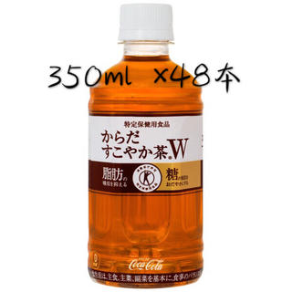 コカコーラ(コカ・コーラ)のゆじまん様専用(^o^)(茶)