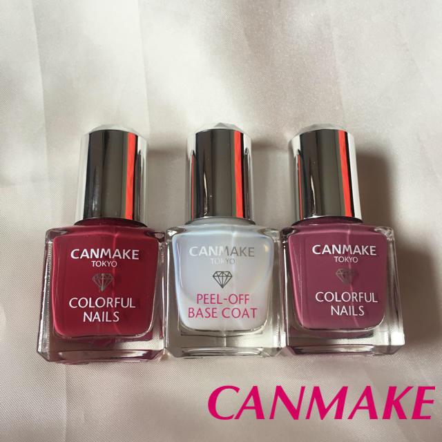 CANMAKE(キャンメイク)の美品💕キャンメイク ネイルカラー☆ピンク、