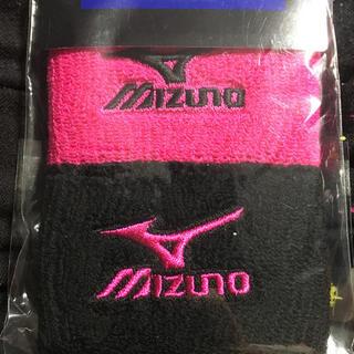 ミズノ(MIZUNO)のMIZUNOのリストバンド(趣味/スポーツ/実用)