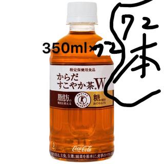 コカコーラ(コカ・コーラ)のコカ・コーラ からだすこやか茶 350ml×72本(茶)